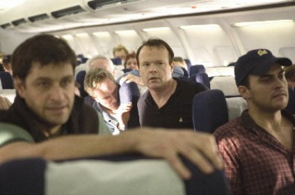 Usually It's the Passengers Going Crazy: American Flight ... |American Airlines Flight 11 Passengers