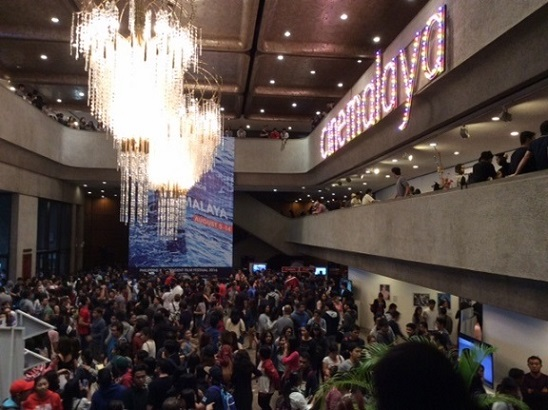 Mostly young  crowd at CCP for Cinemalaya 2016